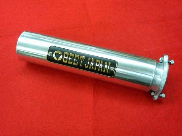 CBX400F 限定マフラー用 サイレンサー