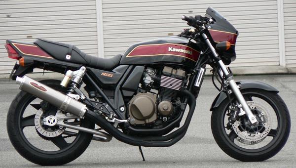 Kawasaki N
